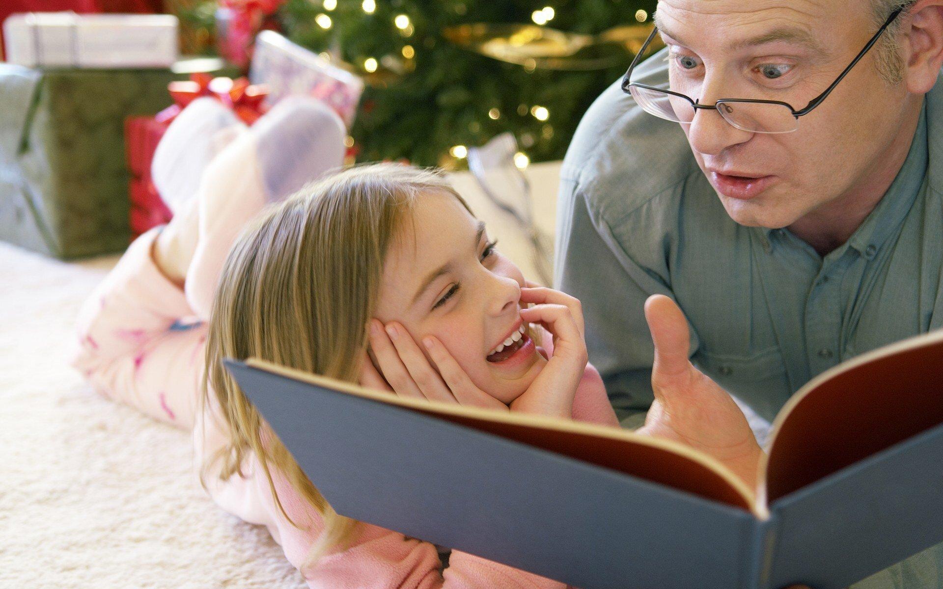 Читайте с ребенком