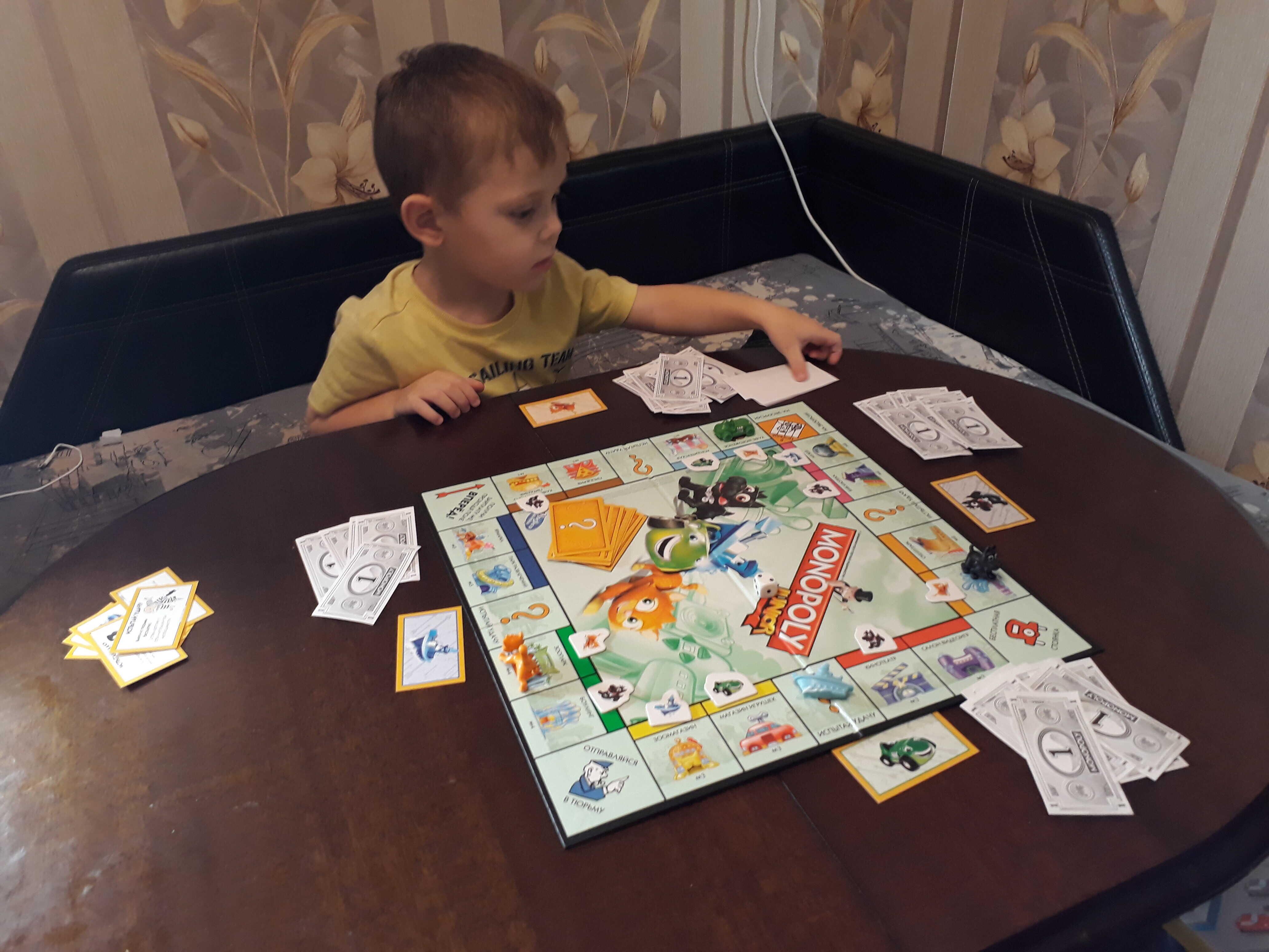 Играем в монополию дома
