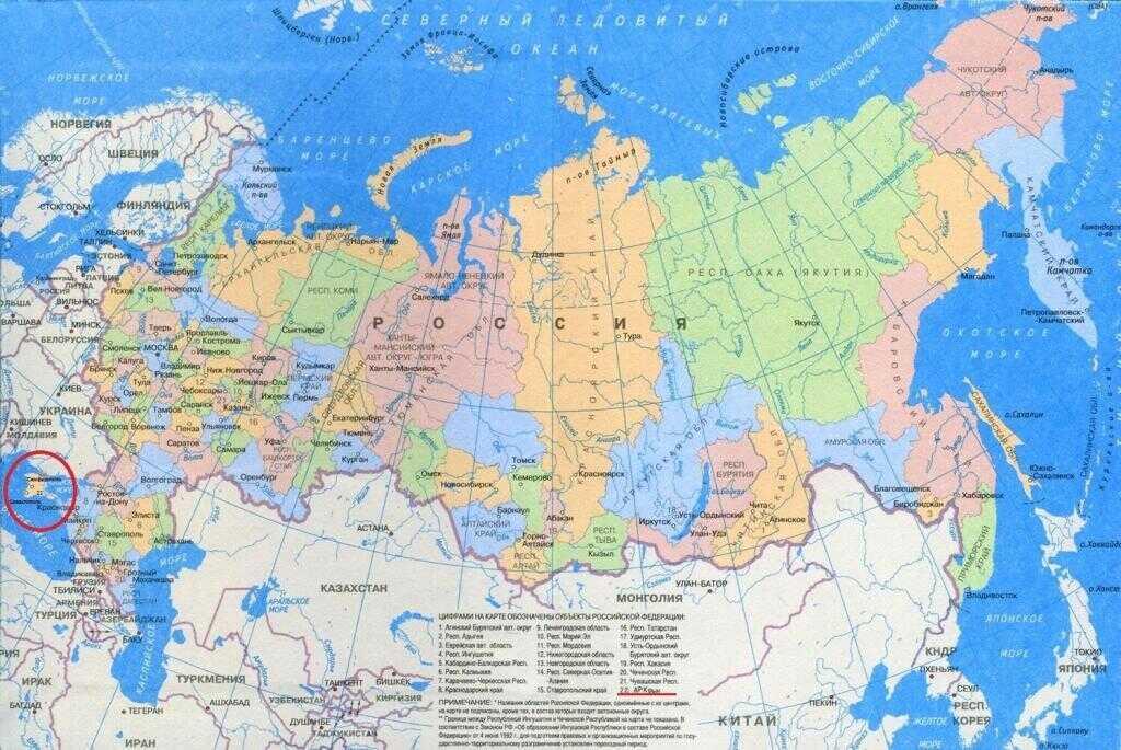 Политическая карта Роcсии