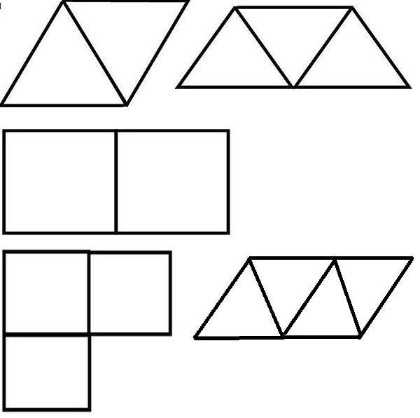 Задачи про геометрические фигуры