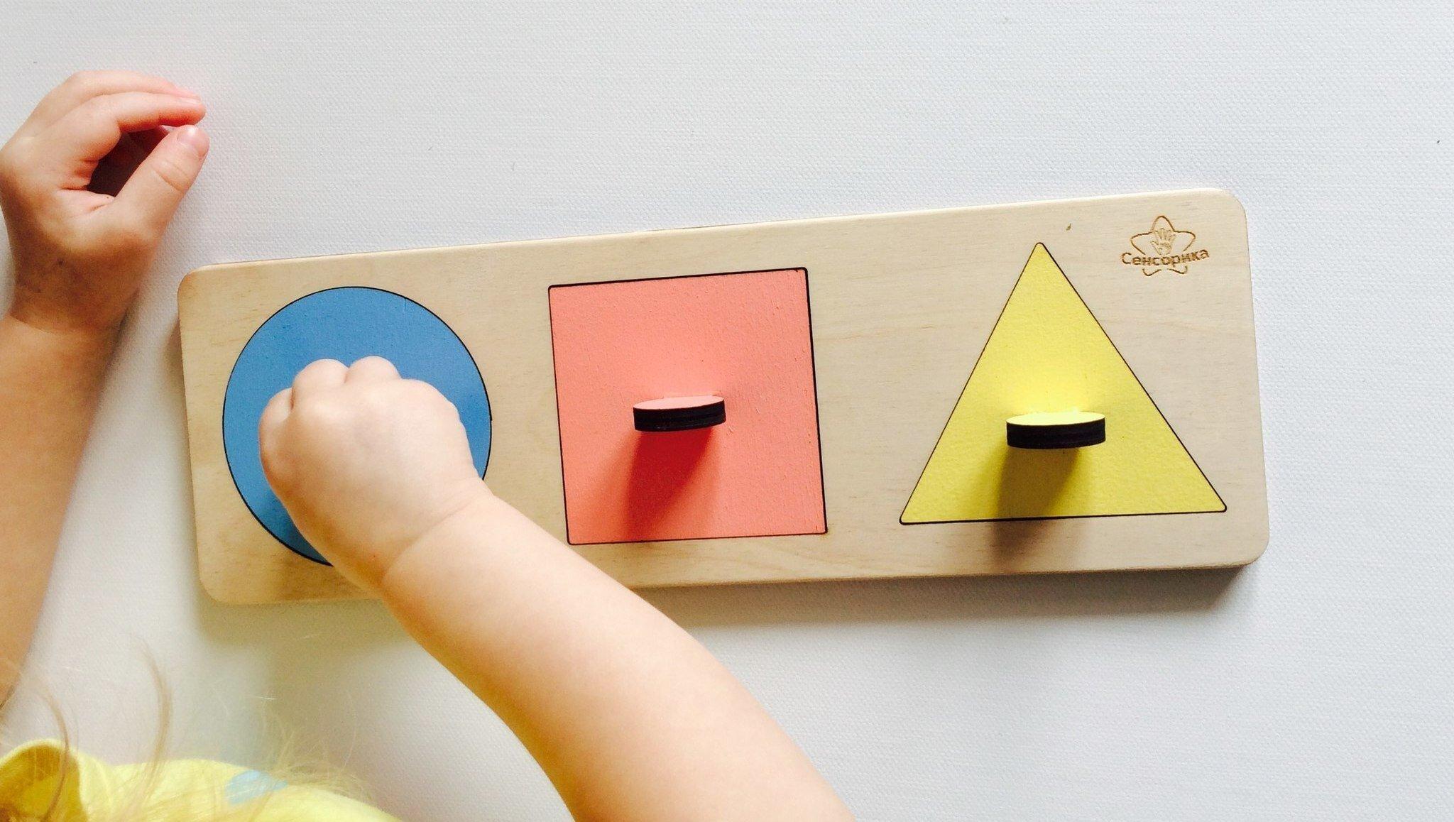 Математичка для детей геометрические фигуры