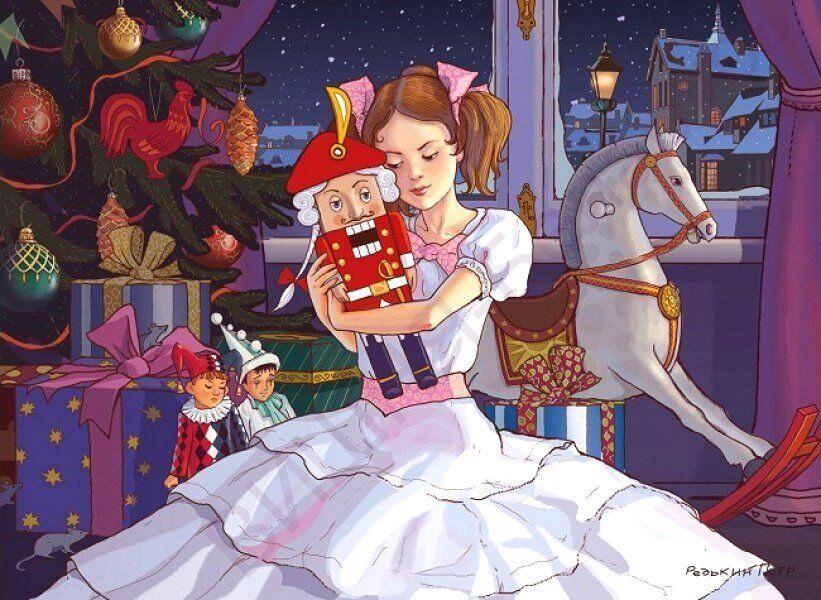 Новогодние книги для детей. Щелкунчик и мышиный король