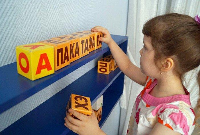 Игра в кубики Зайцева поезд