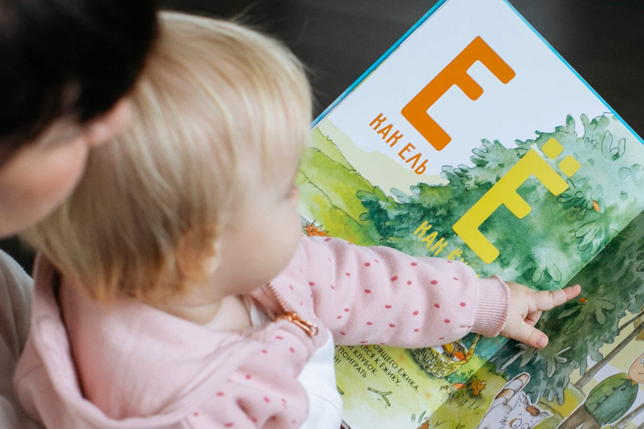 Изучение алфавита с ребёнком
