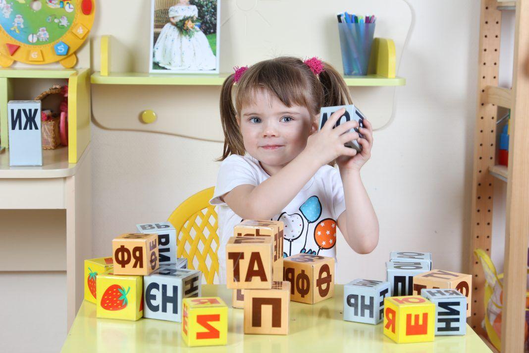 Игра с кубиками Зайцева как звучит кубик