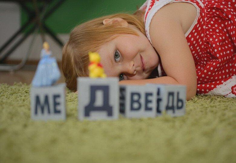 Кубики Зайцева. Методика обучения чтению детей