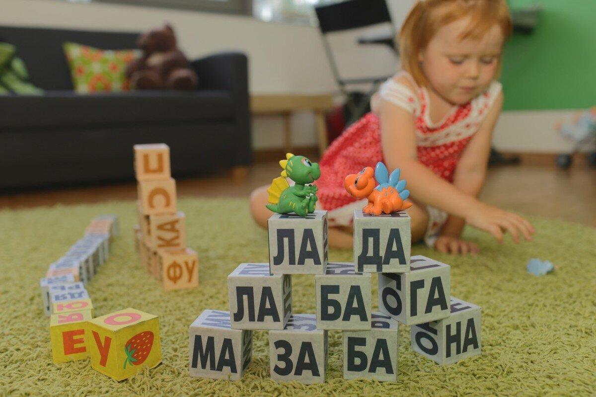 Виды кубиков Зайцева