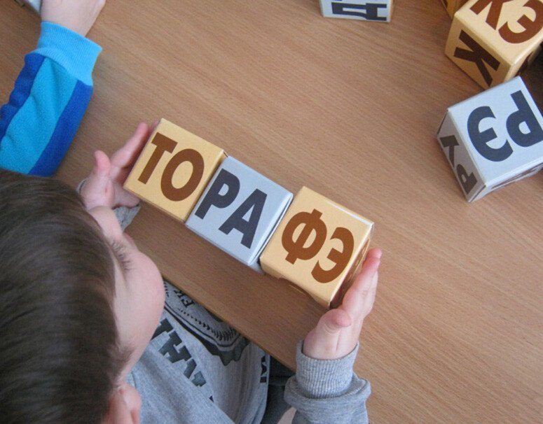 Игра с кубиками Зайцева смешные слова