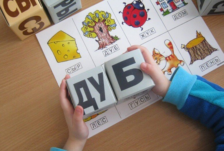 Составляем первые слова из кубиков