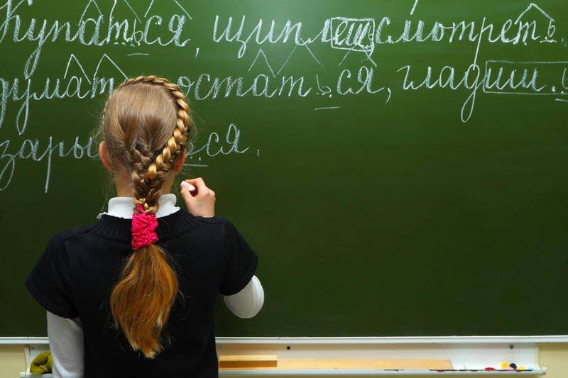 Трудности разбора слов в школе