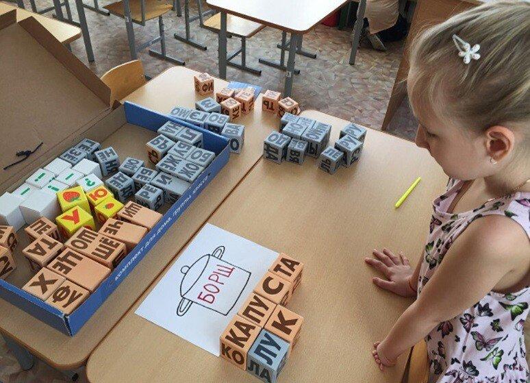 Игра с кубиками Зайцева вкусный обед