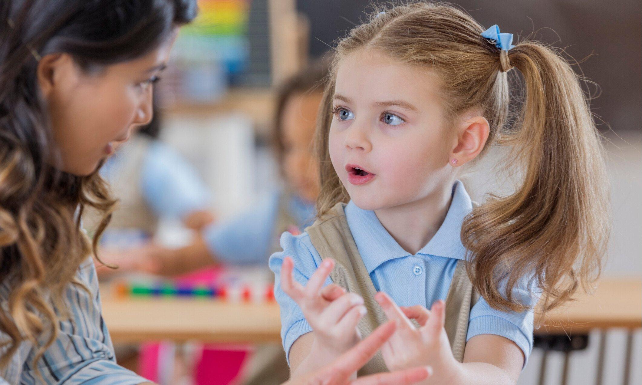 Игра на словообразование для детей 5-6 лет