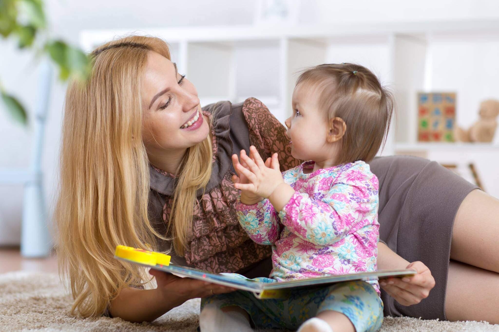 Чтение детям 1-2 года