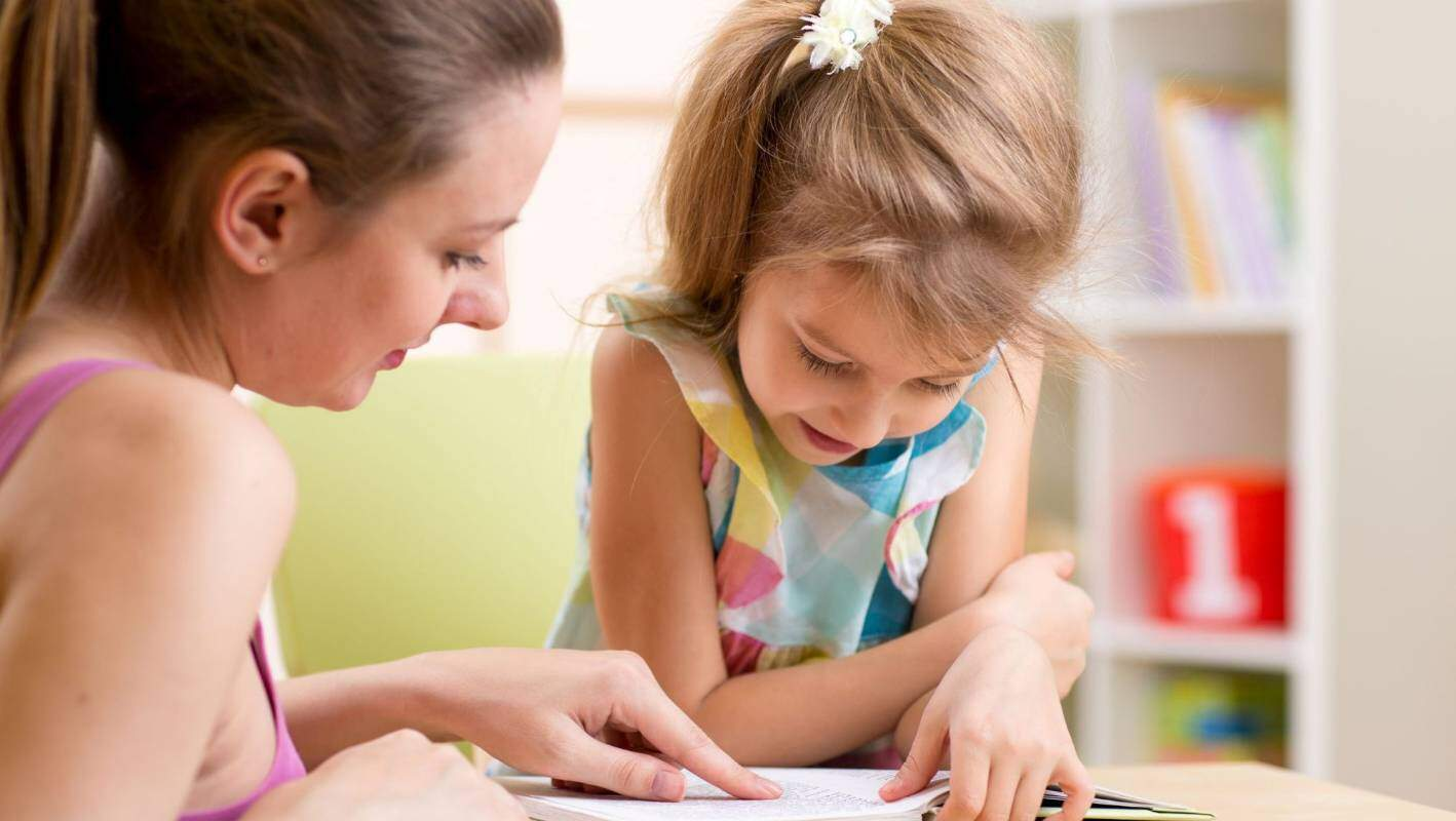 Знакомство дошкольника с примерами
