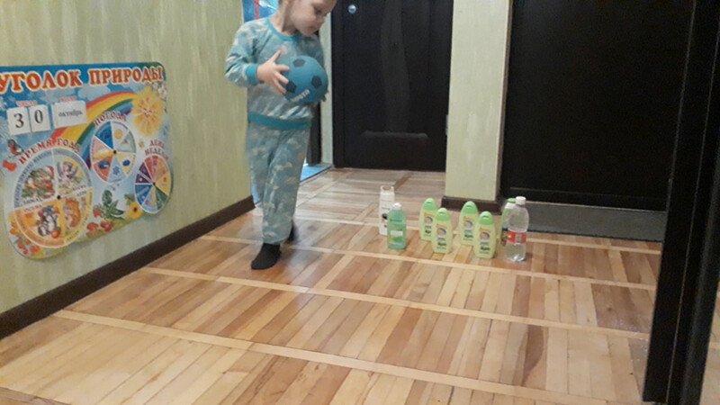 Боулинг для детей дома