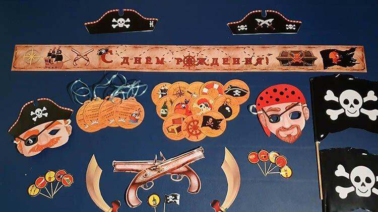 Атрибутика к пиратской вечеринке для детей
