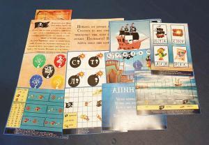Пиратская вечеринка для детей 4-7 лет